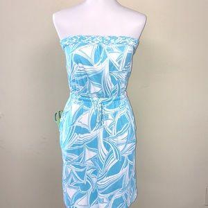 🌿Banana Rep Summer Dress